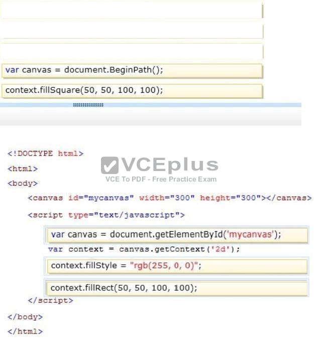 How should you build the code segment? - VCEguide com
